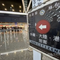 Taiwan considers dropping Japan, South Korea, Australia from business visitors list
