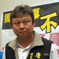 蘇嘉全外甥張仲傑宣布:辭去台灣唐榮總經理 盼終結傷害栽贓