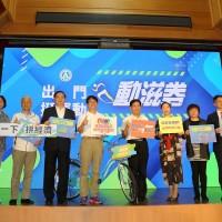 整理包/7/20開放登記台灣「動滋券」 可購買運動用品和觀賽