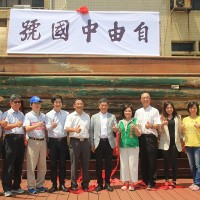 First Taiwanese sailboat to cross Pacific to be displayed at NTOC