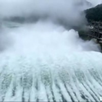 Dam in China's Hangzhou opens all 9 floodgates for first time in history