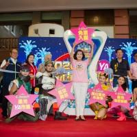 東台灣「2020宜蘭童玩星光樂園」7/18起登場 免費入園