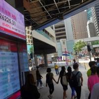 【武漢肺炎】香港第3波疫情嚴重 教育局宣布7/13起全港中小學幼稚園提前放暑假