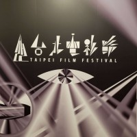 Taipei holds world's first live film festival since COVID-19
