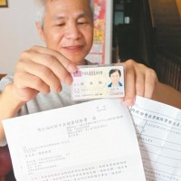 New Taipei owner of ID number 'A123456789' suffering from years of misuse