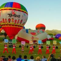 【疫情下全球唯一】台灣熱氣球嘉年華登場 台東縣府雀躍「人潮回來了」!