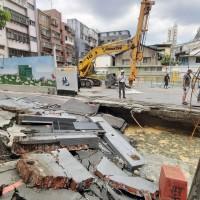 【更新】台灣新北永和文化路•工地路面塌陷搶救完成 今正式恢復通車!