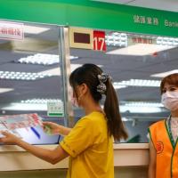 台灣三倍券郵局領紙本可先預約取號 13日開放網路電話登記