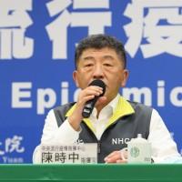 Taiwan marks 98 days without new local coronavirus case