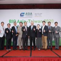2020亞洲生技大會實體+線上 7/22讓世界看見台灣生技能量
