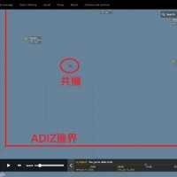 Chinese warplane enters Taiwan's ADIZ during live-fire drill