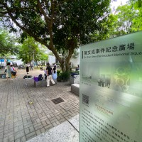 National Taiwan University starts work on memorial for murdered activist