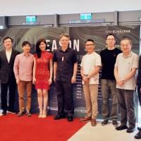 國立台灣交響樂團最新樂季三大系列 打造「妖怪台灣」音樂劇探討人類文化關係