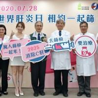 南台灣高醫大:治療C肝可防3癌 國內近20萬人不知患病