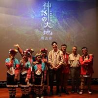 台灣阿里山 鄒族「神話的大地」讓旅遊更精彩 【有影片】
