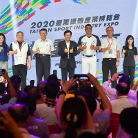 Taiwan Sport Industry Expo 2020 opens with star athletes