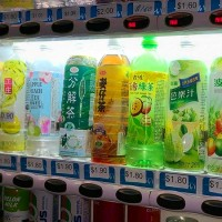 Vending machines featuring Taiwan drinks popular in Singapore