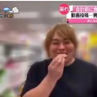 【有影片】日本確診YouTuber超市直播偷吃生魚片 多名接觸者爆感染武漢肺炎
