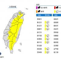 午後對流旺 全台灣15縣市大雨特報 花蓮縣雨量破40毫米