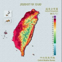 Taipei sizzles with second-highest temperature since 1897