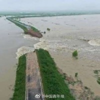 Chinese authorities blow up dam to release floodwaters
