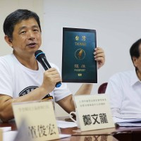 Independence groups support having only 'Taiwan' on passport