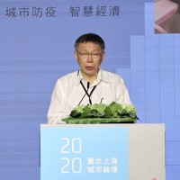Taipei-Shanghai forum kicks off amid frayed cross-strait relations