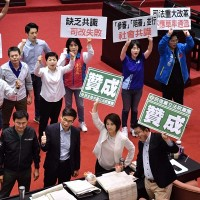 Taiwan legislature passes citizen judge bill