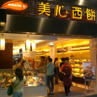 香港「美心月餅」員工染武漢肺炎 廠房緊急關閉並銷毀原料、月餅