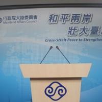 Taiwan reportedly denies work visas to Hong Kong diplomats as tensions rise