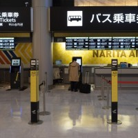 Japan mulls opening up to business travelers from Taiwan