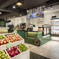 大苑子進軍台北信義區開70坪概念店 攜手小農研發超過30種鮮果產品