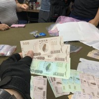 New Taipei gambling den disguised as car wash caught using stimulus coupons