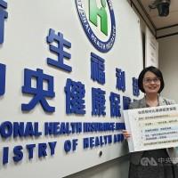 【醫材收費政策急轉彎】不敵醫界反彈 台灣健保署宣布廢止「自付差額上限」