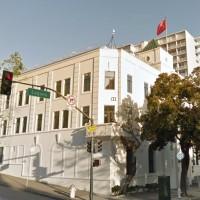 美逮捕藏身中駐舊金山領館學者 具解放軍背景