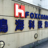 Foxconn begins rapid COVID testing of workers at New Taipei headquarters