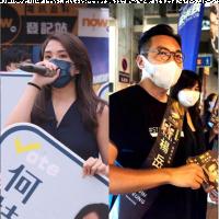 Hong Kong pro-democracy candidates facing disqualification