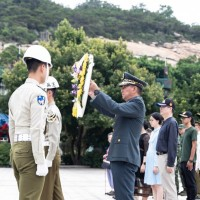 Taiwanese Army holds event commemorating historic battle