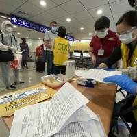 台灣7/27新增4例武漢肺炎境外移入 個案自南非和美國返台