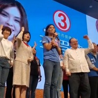 Breast joke by Taiwan KMT candidate's mother-in-law angers female politicians