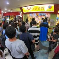 台灣彩券分析:「億元中獎人 上班族最多」~男性面相大方 女性秀氣