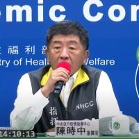 台灣7/29武漢肺炎+0 學者喊普篩 陳時中:14天檢疫已可防堵疫情