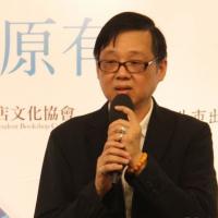 台灣文化部前司長朱瑞皓涉書展弊案索賄 被爆包養酒店公關遭台北地檢署起訴