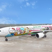 CAA approves EVA Air's pleasure cruise around Taiwan