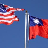 House bill, senator call for US-Taiwan trade agreement
