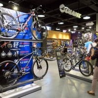 Taiwan expected to retain leading status in global bicycle industry
