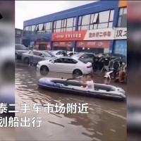 Videos show extensive flooding in China's Xi'an