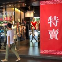 台灣第2季GDP成長預估「負0.73%」、金融海嘯以來最差 所幸投資出口仍保有動能