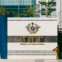 台灣國防部情報次長揭曉!空軍官校校長楊靜瑟接任