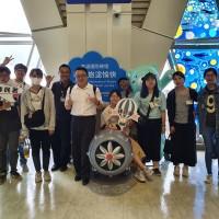 拓展國際視野再升級 台灣移民署實習生機場巡禮